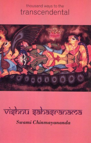 9788175972452: Vishnu Sahasranama/thousand ways to transcendental