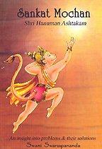 Sankat Mochan Shri Hanuman Ashtakam An Insight: Swami Swaroopananda
