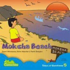 Moksha Beach: Mitrananda Swami
