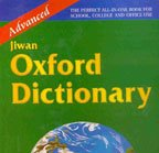 9788176014489: Advanced Jiwan Oxford Dictionary: English to English, Punjabi, and Hindi with Pronunciations in Punjabi and Hindi Including Idioms and Proverbs