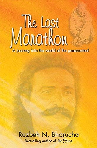 9788176212311: Last Marathon