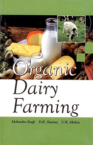 9788176222501: Modern Organic Farming: Hindi Edition