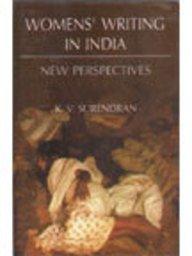 Surendran K V Surendran K V Abebooks