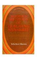 9788176253062: Modern Methods of Teaching Sanskrit