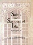 Saints and Saviours of Islam: Hamid Naseem Rafiabadi