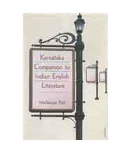 Karnataka Companion to Indian English Literature: Mallikarjun Patil