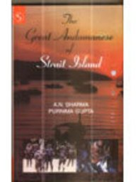 Great Andamanese of Strait Island : A: A N Sharma