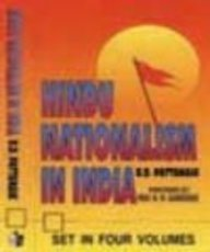 9788176290760: Hindu Nationalism in India
