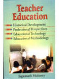 Teacher Education (Hardback): J. Mohanty