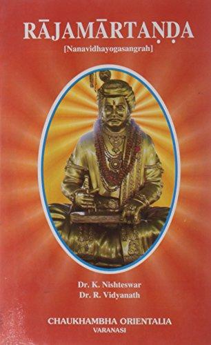 9788176370615: Rajamartanda (Nanavidhayogasangrah)