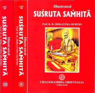 Illustrated Susruta Samhita