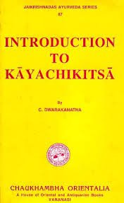Introduction to Kayachikitsa: Dwarakanatha C.