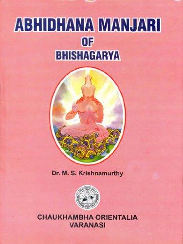 Abhidhana Manjari of Bhishagarya: M. S. Krishnamurthy