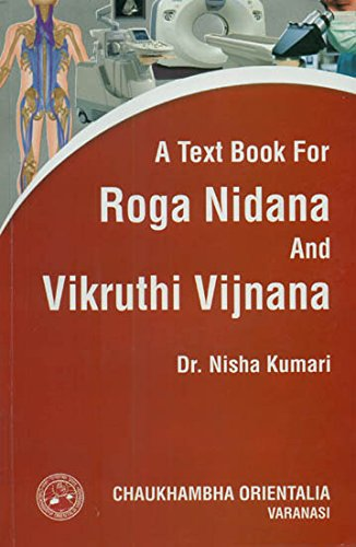 9788176373319: A Text Book For Roga Nidana and Vikruthi Vijnana
