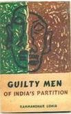 9788176460590: Guilty Men of India's Partition