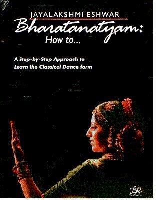 9788176462358: How to Bharatanatyam