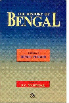 9788176462372: The History of Bengal: Vol. 1