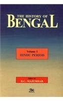 9788176462389: The History of Bengal: Vol. 1