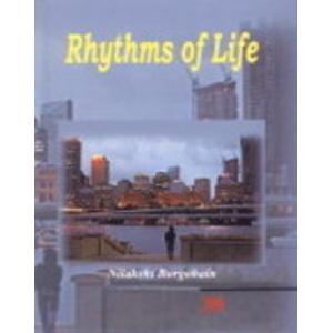Rhythms of Life: Nilakshi Borgohain