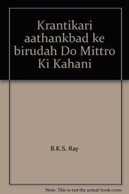 Krantikari: Aatankwad Ke Viruddha Do Mitron Ki Kahani: B.K.S. Ray