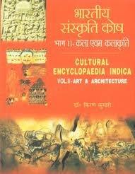 Bharatiya Samskriti Kosha (Cultural Encyclopaedia Indica): Vol-2: Kiran Kumari