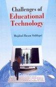 Challenges of Educational Technology: Mujibul Hasan Siddiqui