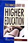 9788176485746: Technology in Higher Education