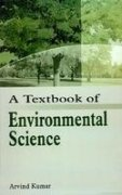 9788176485906: A Textbook of Environmental Science