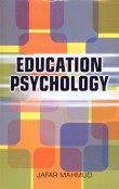 Education Psychology: Jafar Mahmud