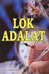 Lok Adalat: Khan Sarfaraz Ahmed