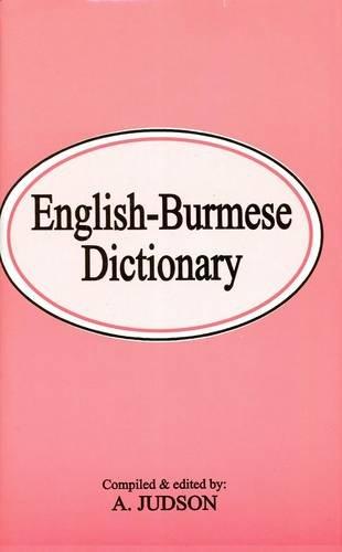 9788176500142: English-Burmese Dictionary