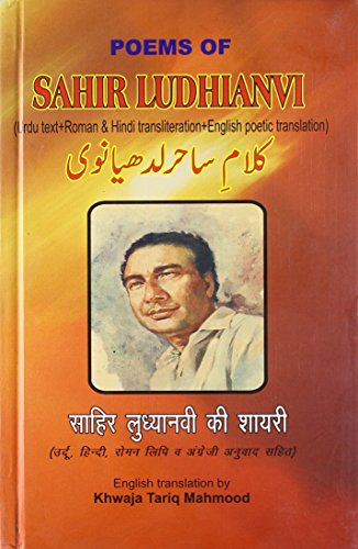 9788176500302: Selected Poems of Sahir Ludhianvi With Original Urdu Text, Roman and Hindi Transliteration and Poetical Translation into English