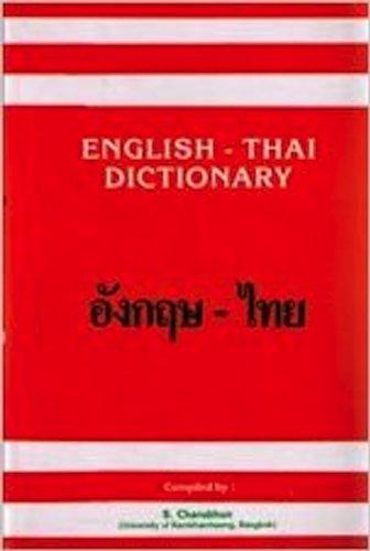 9788176500333: English to Thai Dictionary (in Thai alphabet) (Thai Edition)