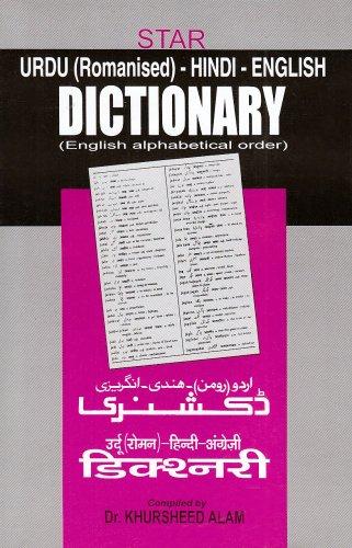 Romanised Urdu Hindi English Dictionary in English: Khurshid Alam
