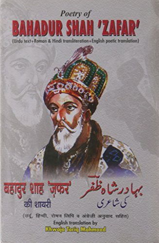 9788176500692: Poetry of Bahadur Shah Zafar: Urdu and Roman Text with Hindi Transliteration and English Poetic Translation (English, Urdu and Hindi Edition) (English and Hindi Edition)