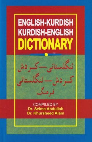 9788176500784: English-Kurdish (Sorani) and Kurdish (Sorani)-English Dictionary