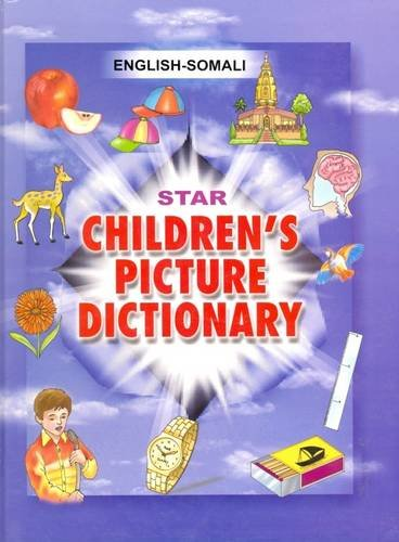 9788176501743: Star Children's Picture Dictionary