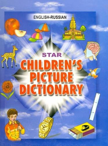 9788176503037: Star Children's Picture Dictionary: English-Russian - Script and Roman - Classified (English and Russian Edition)