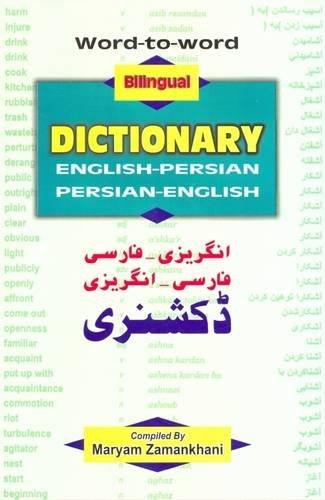9788176503853: Word-to-word Bilingual Dictionary: English-Persian and Persian-English: Roman and Script