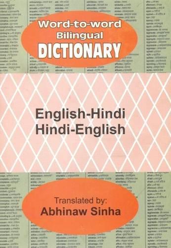 9788176504270: English-Hindi and Hindi-English Word-to-Word Bilingual Dictionary
