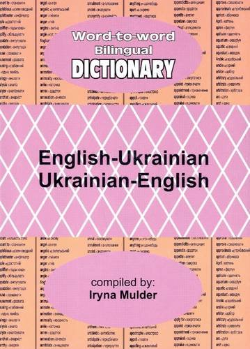 9788176504485: English-Ukrainian & Ukrainian-English Word-to-word Bilingual Dictionary (English and Ukrainian Edition)