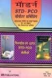 Modern STD-PCO Monitor Servicing (in Hindi): Manahar Lotia,Shailesh Tank
