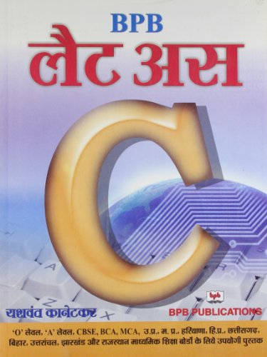 Free Pointers In C By Yashwant Kanetkar Pdf