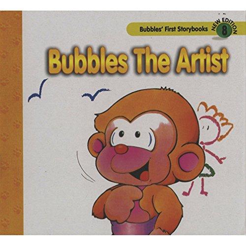 9788176860987: Bubbles the Artist