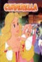 Cinderella (9788176932257) by Perrault, Charles