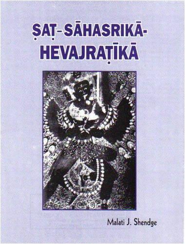 9788177020656: Satsahasrika Hevajra Tika