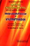 Abhedanvayabodha Prakaranam of Vyutpattivadah (Text with the Commentaries Krsnambhatti and Adarsa ...
