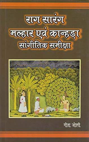 Rag Saranga Malhar Evm Kanhada Sangitika Samiksha: Gita Joshi