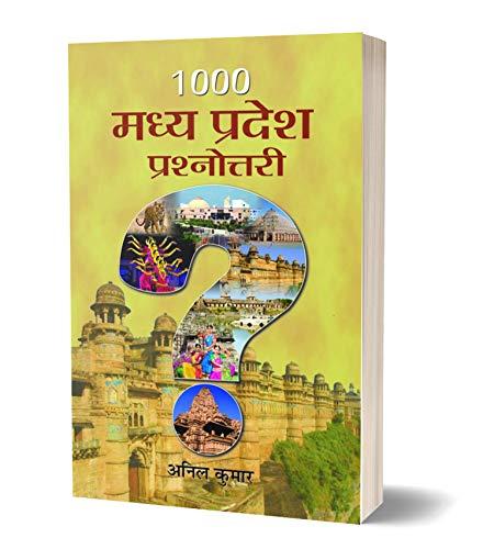 1000 Madhya Pradesh Prashnottari