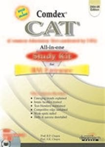 9788177223002: Comdex Cat All-In-One Study Kit For Iim Entrance W/Cd